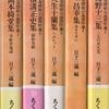 ちくま文庫の背中の上の方にあるオレンジ色のような茶色のような帯の部分