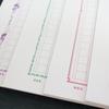 お気に入りの原稿用紙「飾り原稿用紙 碧翡翠」を封筒にして使ってみる