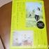 「ゆるミニマルのススメ」阪口ゆうこ著 を読んで。お片づけの第一歩は、自分と家族を知ることから