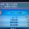 【ポケモン日記】今更始めたポケモンORAS~レート1700になった+ここまでの戦犯まとめ~