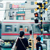 踏切 / Railroad crossing