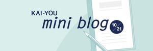 ▽ぼくりりが流れる脱出ゲーム▽秋ドラマ豊作すぎる▽秋アニメも豊作すぎる|KAI-YOU mini blog 10月21日