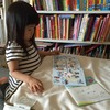 2歳の娘と楽しんでいるkodomoeの絵本やディズニーのムックなど。