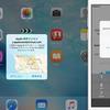 iCloudで2要素認証(2ファクタ認証)を設定する