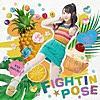 Fightin★Pose