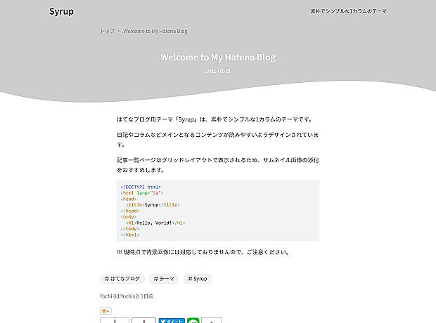 https://blog.hatena.ne.jp/-/store/theme/26006613695431341