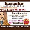 The Gift (Recado Bossa Nova)7つのKey /Band Karaoke-ジャズシンガーのための英語でボサノバ