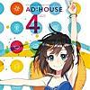 Ad: House 4