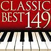 管弦楽組曲 第3番 ニ長調 BWV1068 ~アリア[G線上のアリア]