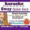 Sway(Quien Sera) 7つのkey /Band karaoke-ジャズシンガーのための英語でボサノバ