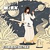 commonsense - EP