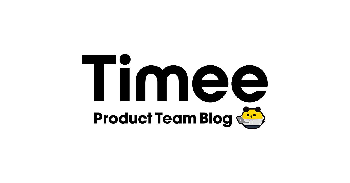 新規事業の決済機能としてStripeを導入する上で考えたこと全て - Timee Product Team Blog
