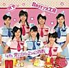桜→入学式