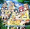 未体験HORIZON - Single