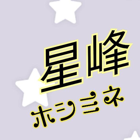 ホームページ あさ イチ 川崎市公式ウェブサイト:トップページ