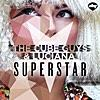 Superstar (Extended Club Mix)