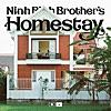 Ninh Binh Brother's Homestay