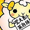 英文パズルで英語、熟語を覚えよう!