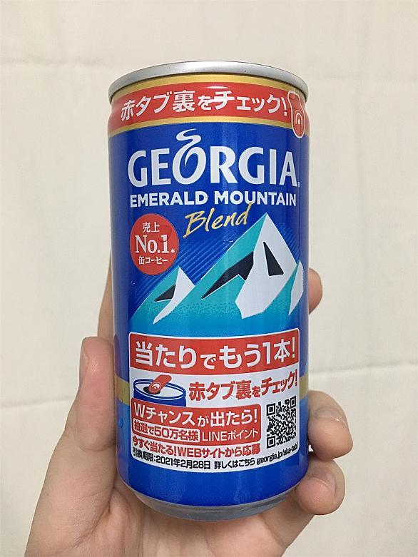 """ジョージア 赤 タブ """"あける!当たる!あがる!""""日常にちょっとしたワクワクを!『ジョージア """"運だめし""""キャンペーン』"""