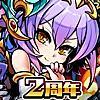 ブレイブファンタジア【まったり&簡単操作の爽快RPG】