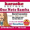 One Note Samba 7つのkey /Band karaoke-ジャズシンガーのための英語でボサノバ