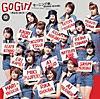 Go Girl〜恋のヴィクトリー〜
