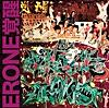 覚醒(ALL ERONE MIX) [Mixed By DJ KAN]