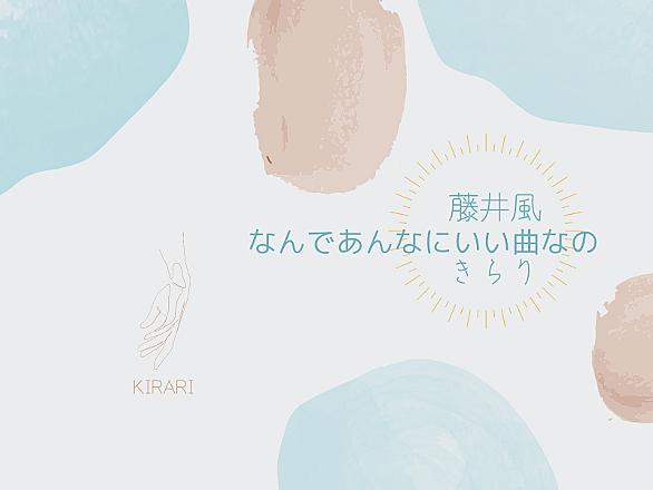 スタッカート 意味 ツギハギ KING【歌詞を解釈してみた】