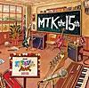 Kick the Earth(「天才てれびくんMAX」2010年度MTK第3弾)フルバージョン