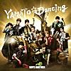 Yamato Dancing - EP