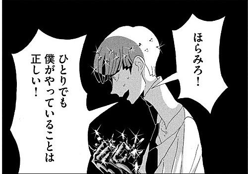 吉村 さん よ ちょろい