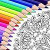 大人の塗り絵 Colorfy