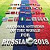ロシア連邦(国歌)