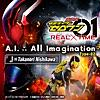 A.I. ∴ All Imagination(『劇場版 仮面ライダーゼロワン REAL×TIME』主題歌 Type-02) - Single