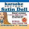 Satin Doll (key of F/ Band Version Rin Suzuki Vocal Demo)