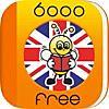 6000単語 – 英語とボキャブラリーを無料で学習
