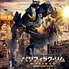 Go Big Or Go Extinct (Patrick Stump Remix)