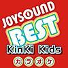 硝子(ガラス)の少年 (カラオケ Originally Performed By KinKi Kids)