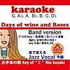 Days of wine and roses (Band Version Rin Suzuki Vocal Demo key of C)