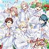 Making Love!!~未来への鍵~ - 『カクテル王子(カクプリ)』
