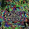 君とRAVE (DJ Shimamura feat. NO+CHIN Remix) - Single