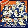 Freak It! feat.東京スカパラダイスオーケストラ