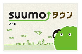 【SUUMOタウン】どんな街に住んでみたい? あこがれのあの街はどんなところ? 街に関わるあらゆる「知りたい」をお届けします