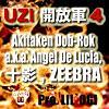 開放軍4 feat. Akitaken Dob-Rok a.k.a. Angel De Lucia, 十影, ZEEBRA - Single