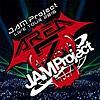 限界バトル (AREA Z Live Edition)