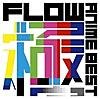 FLOW ANIME BEST 極MIX by DJ和
