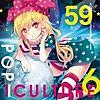 PopCulture 6