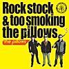 Rock stock & too smoking the pillows