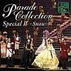 パレード・コレクション Special II ― Snow ― EP