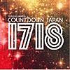 COUNTDOWN JAPAN 17/18